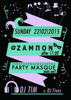Party Masque poster by eva noto