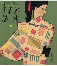 "by Junichi Nakahara. ""Junichi Nakahara was born in Kagawa prefecture. He worked as an illustrator, among others for the magazine 'Shoujyo no Tomo' and as a serious printmaker. In the 1920s and 1930s his illustrations of young girls with big eyes were famous - today the typical style of Japanese anime and managa drawings. Junichi Nakahara is considered as a forerunner of manga art."""