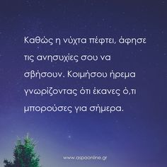 Cheer You Up, Advice Quotes, Greek Quotes, Picture Quotes, Affirmations, How Are You Feeling, Wisdom, Messages, Thoughts