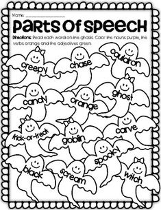 Halloween Acrostic Poem TemplatesGreat activity for the