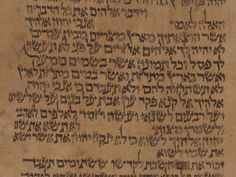 """The Ten Commandments in a 12th century Torah Scroll in the Vatican Library. The passage begins:  """"I am Yehovah your God who took you out of the Land of Egypt from the house of slavery."""" (Exodus 20:2)  In contrast to a codex (handwritten book), a Torah Scroll does not contain vowels, even today. As a result, before printing, Bibles with vowels were extremely rare. This manuscript is designated Vat.ebr.1 and has been graciously published online by the Vatican…"""