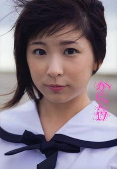 "CDJapan : S/mileage Kanon Fukuda First Solo Photo Book ""Kanyon 17"" HIROKAZU BOOK"