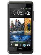 Latest HTC Desire 600