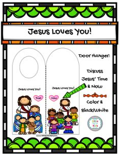 Jesus Loves You! Door Hanger @ www.biblefunforkids.com