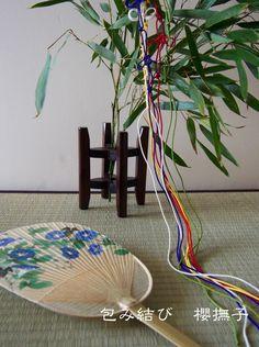 包み結び 櫻撫子のブログ -9ページ目