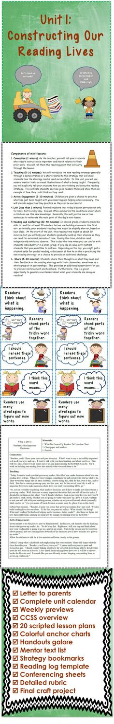 cute first (and second) grade blog lots of lesson ideas, TpT - unit lesson plan template