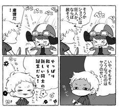 Fandoms, Manga, Drawings, Character, Twitter, Manga Anime, Manga Comics, Sketches, Drawing