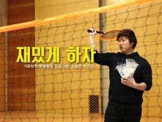 겨울방학 특별 프로그램  Seoul Community Rehabilitation Center 20145 20150115 www.seoulrehab.or.kr