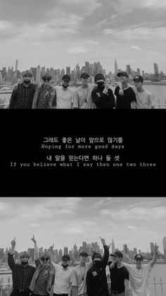 Bts 2!3 lyric wallpaper
