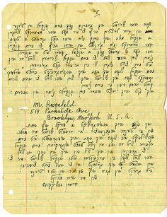 old letters in Jiddish