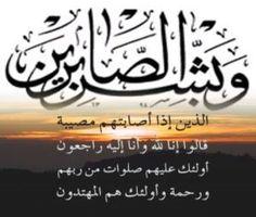 """#موسوعة_اليمن_الإخبارية l رئيس أركان حرب قوات الطوارئ بعدن يعزي بوفاة المناضل """" صالح علي """""""