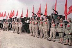 PLA 1949 Communism, Socialism, Mao Zedong, Asian History, Korean War, Historical Pictures, Military Art, Vietnam War, Cold War
