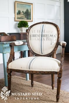 humble upholstery & an ornate frame