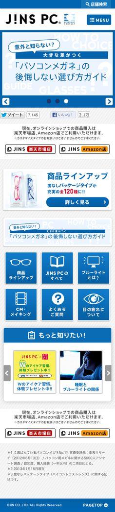 http://www.jins-jp.com/jins-pc/