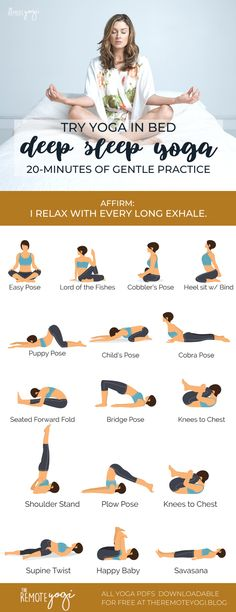 Backstreet Boys, Sleep Yoga, Bedtime Yoga, Yoga In Bed, Yoga Gym, Yoga Flow, Yoga For Meditation, Yoga Inspiration, Good Night Yoga