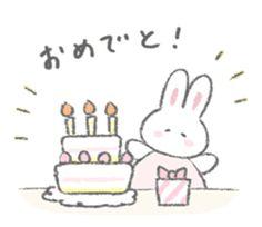 The fluffy bunny sticker 6 – LINE stickers Kawaii Bunny, Cute Bunny, Cute Little Drawings, Cute Drawings, Kawaii Drawings, Cartoon Drawings, O Cowboy, Fluffy Bunny, Chibi