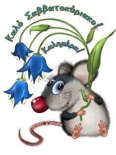 Cartoon Drawings, Animal Drawings, Cartoon Art, Cute Drawings, Illustrations, Illustration Art, Mouse Pictures, Cute Mouse, Pet Rocks
