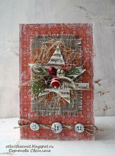 В каждой открытке свет: Новогодний рустик