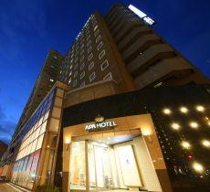アパホテル〈千葉八千代緑が丘〉 【公式】アパホテル ビジネスホテル予約サイト