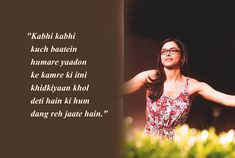 14 'Yeh Jawaani Hai Deewani' Dialogues That Prove It's Our Age's Most loved Coming-Of-Age Film Song Qoutes, Music Quotes, Maya Quotes, Life Quotes, Yjhd Quotes, Bollywood Love Quotes, Feeling Lost Quotes, Travel Love Quotes, Filmy Quotes