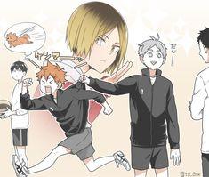 Haikyuu Funny, Haikyuu Manga, Haikyuu Fanart, Kenma, Kagehina, Hinata, Haruichi Furudate, Haikyuu Volleyball, Cute Love Memes