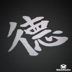 Pegatinas: Virtud Virtue C #vinilo #adhesivo #decoracion #pegatina #chino #japonés #tatuaje #TeleAdhesivo Character, Art, Calligraphy