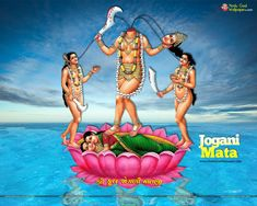 Jogani Mata Wallpapers and Photos Free Download