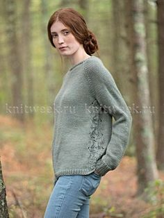 Пуловер фонтан