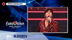 Skandal in Weißrussland Lisbon, Songs