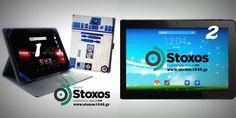 ΟStoxos fm 104,9 για την έναρξη της νέας σεζόν σας κάνει δώρο 2 Tablets (1.