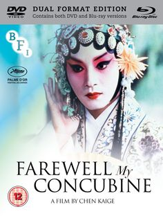 Farewell My Concubine - Blu-Ray/DVD (BFI Region B/2) Release Date: Available Now (Amazon U.K.)