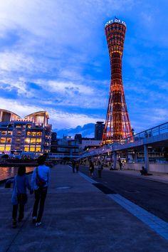 Kobe Port Tower, Hyogo, Japan | Yasutaka Kuwada 神戸ポートタワー