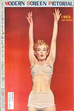 1953 September edition: Marilyn Monroe on the cover of Modern Screen Pictorial magazine .... #marilynmonroe #normajeane #vintagemagazine #pinup #iconic #raremagazine #magazinecover #hollywoodactress #1950s