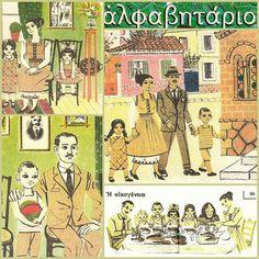 Greece Photography, The Son Of Man, Street Art Graffiti, Retro Vintage, Alphabet, Vintage World Maps, Greek, Comics, Painting