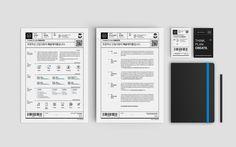 이력서 & 자기소개서 세트 - 그래픽 디자인 · 브랜딩/편집, 그래픽 디자인, 브랜딩/편집, 브랜딩/편집