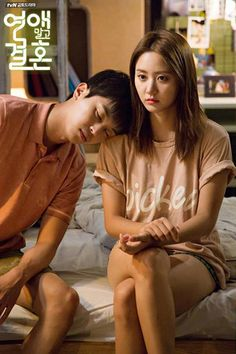 Marriage not dating 16