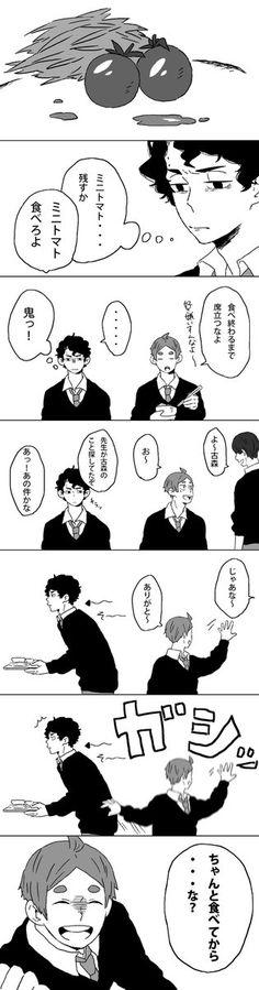 Haikyuu Fanart, Haikyuu Anime, Anime Chibi, Do I Love Him, Chibi Sketch, Fan Art, Manga, Comics, Manga Anime