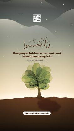 Quran Quotes, Qoutes, Life Quotes, Ali Bin Abi Thalib, Islamic Posters, Doa Islam, Islamic Quotes Wallpaper, Islamic Images, Islamic Inspirational Quotes