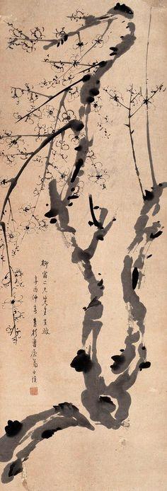 清-汪士慎-梅花2 | Flickr - Photo Sharing!