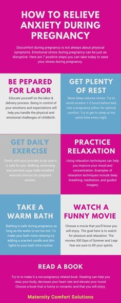 How to Relieve Anxiety During Pregnancy, stress during pregnancy