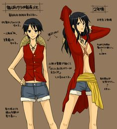 I definately want to cosplay a female version of Luffy from One Piece~ Obviously I'm going to do the shorter hair version~ Really easy to do~ One Piece Funny, One Piece Comic, One Piece Ace, One Piece Fanart, Filles Equestria, One Piece Fairy Tail, Luffy Cosplay, Mugiwara No Luffy, Easy Cosplay