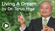 Living a Dream - Dr. Higa's Monthly Message how to make activated EM1 - bokashi EM