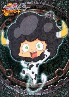 lambo bovino | lambo bovino # khr # katekyo hitman reborn!