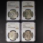 4 1921 $1 Morgan Silver Dollar ALL NGC MS63 4 coins