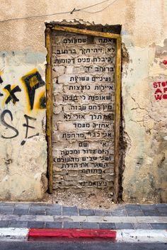 ~Hebrew door in Tel Aviv, Israel