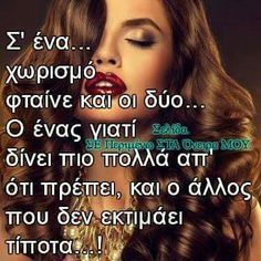 Good Afternoon, Me Quotes, Angel, Posters, Ego Quotes, Poster, Billboard, Angels