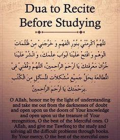 Embedded image More Dua before studying Islam Hadith, Duaa Islam, Allah Islam, Islam Muslim, Alhamdulillah, Islam Quran, Allah Quotes, Muslim Quotes, Religious Quotes