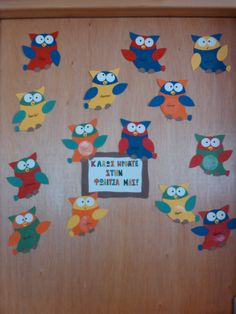 Το πρώτο πράγμα που αντικρίζουν τα πιτσιρίκια μπαίνοντας στην τάξη τους είναι η πόρτα της αίθουσας! Μια όμορφα στολισμένη πόρτα σίγουρα θα ...