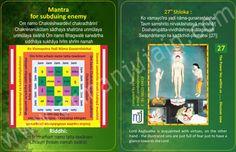 Jain Mantra for Subduing Enemy – Bhaktamar Stotra 27th Shloka https://www.youtube.com/watch?v=H1bWFn2allQ