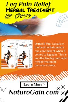 Herbal treatment for leg cramps provides relief from pain, inflammation and swelling and helps to regain the strength and power of bones and joints. Yoga For Arthritis, Arthritis Pain Relief, Rheumatoid Arthritis, Cramp Remedies, Leg Cramps, Leg Pain, Bone And Joint